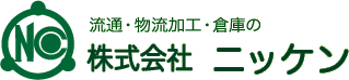 株式会社ニッケン
